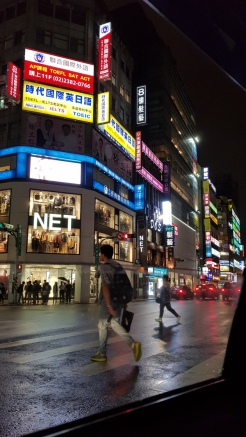 A typical night scene. Colourful signs everywhere.