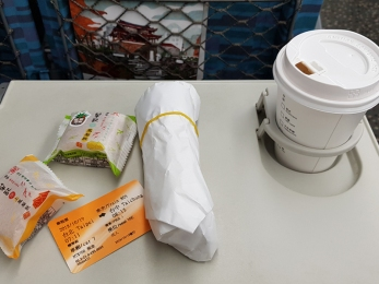 I had it on the High Speed Rail to Taichung too!