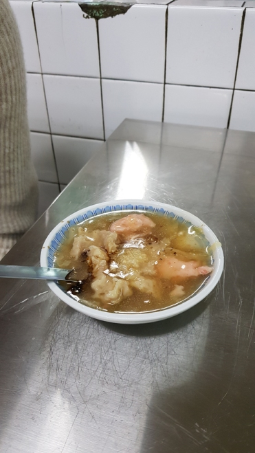"""This bowl of """"Geng"""" is delicious."""