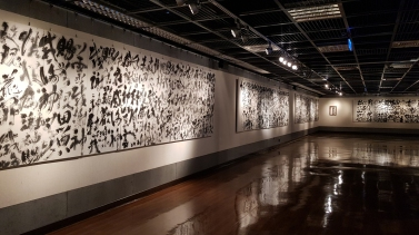 Chinese calligraphy exhibition.