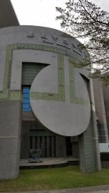 A closed Chiayi Municipal Museum.