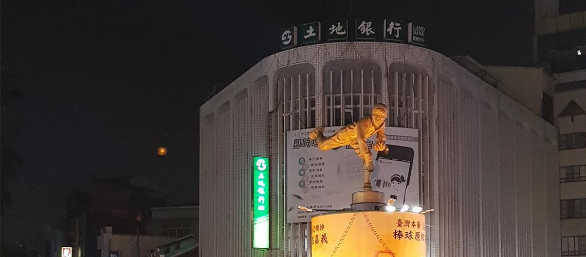 Statue of a baseball player. Roundabout, Chiayi, Taiwan.