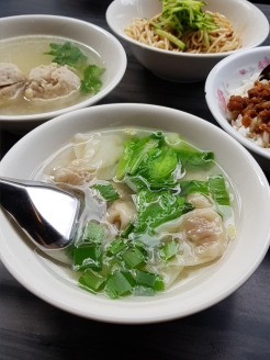 Taiwanese dumplings soup.