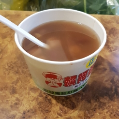 A bowl of Taiwan sweet soup dessert.