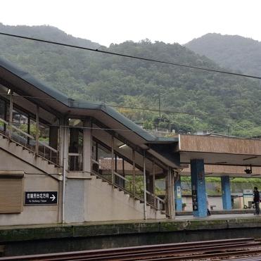 Houtong Railway Station