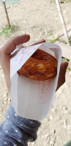 """Fen Qi Hu """"famous"""" donut."""