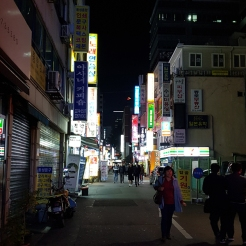 Neon lights. Seoul, Korea.