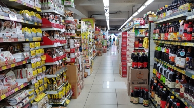 Korean supermarket in Gongdeok Market. Seoul, Korea.