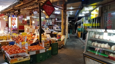 Fresh fruit stall in Gongdeok Market. Seoul, Korea.