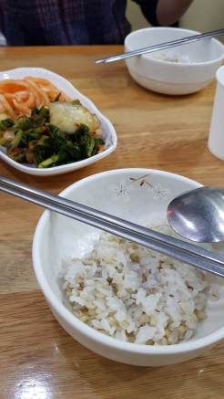 Korean rice with preserved vegetables.