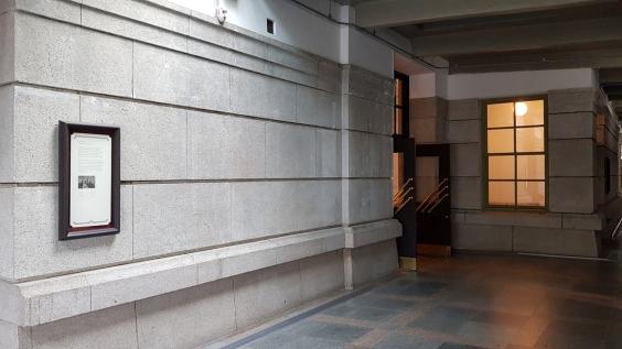 Culture Station Seoul 284. Korea,