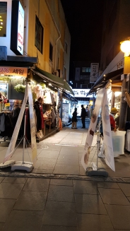 One of the alleyways of Insadong. Seoul, Korea.