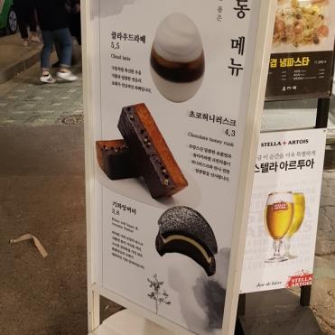 Food sign at Ikseon-dong Hanok Street. Seoul, Korea.
