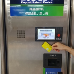 Deposit refund machine in Seoul Metro Station.