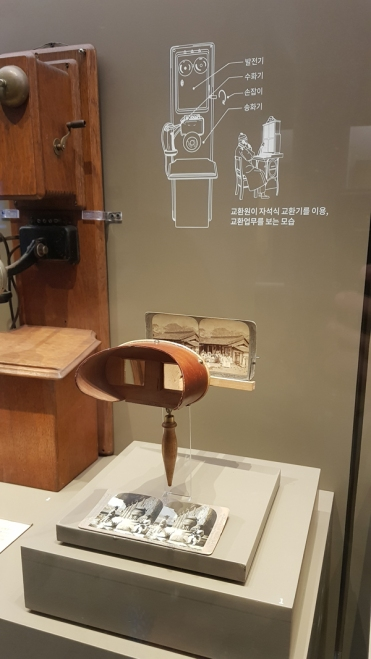 A wooden headgear from ancient Korea displayed in National Museum of Korea.