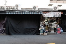 Shop selling patches for clothing. Namdaemun market. Seoul, Korea.