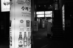 Signs of beer Black and white street photography of Isadong, Seoul, Korea.