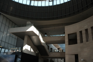 The interior of National Museum of Korea.
