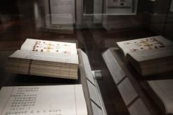The opened pages of ancient books in National Museum of Korea.