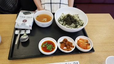 Korean cuisine at Seoul, Korea.