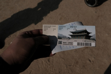 Admission tickets into Gyeongbokgung Palace. Seoul, Korea.
