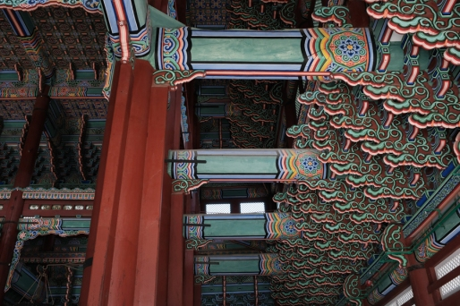 Ornate ceiling of the throne room in Gyeongbokgung Palace. Seoul, Korea.