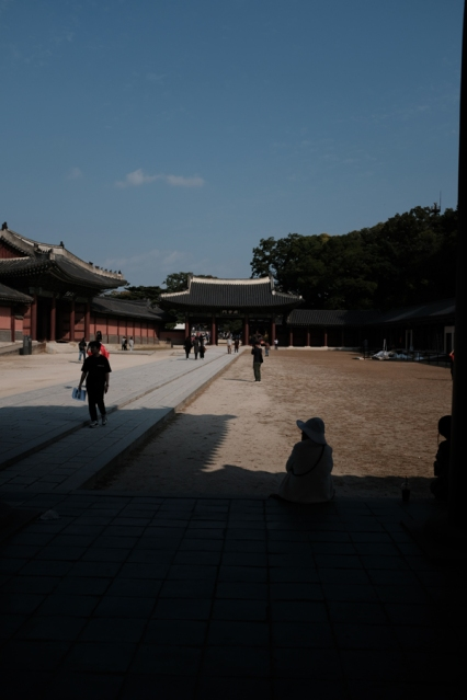 The beautiful compound of Changdeokgung Palace. Seoul, Korea.