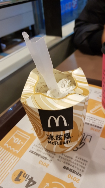 McFlurry served in paper cup.