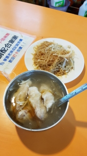 Cuttle fish soup and a plate of fried vermicelli from Ningxia Night Market.