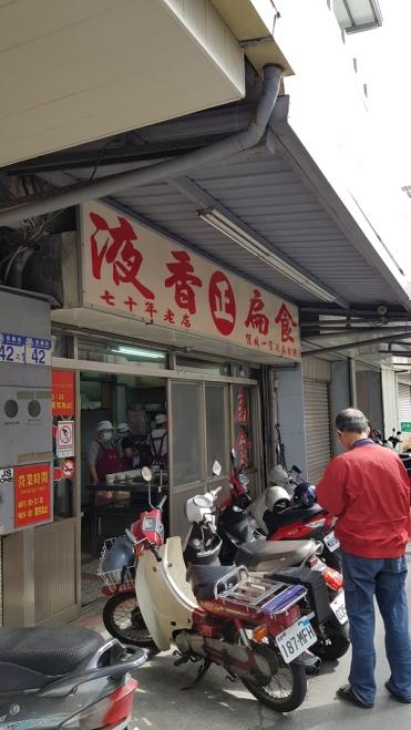 Ye Xiang Bian Shi in Hualien, Taiwan