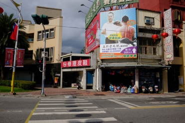 Street of Hualien