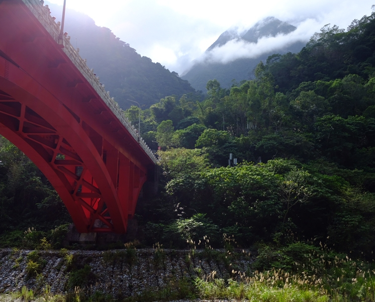 Red bridge at entrance of Shakadang Trail, Taroko Gorge, Taiwan
